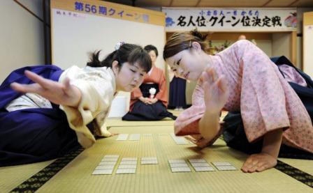 全日本かるた協会 - karuta.or.jp